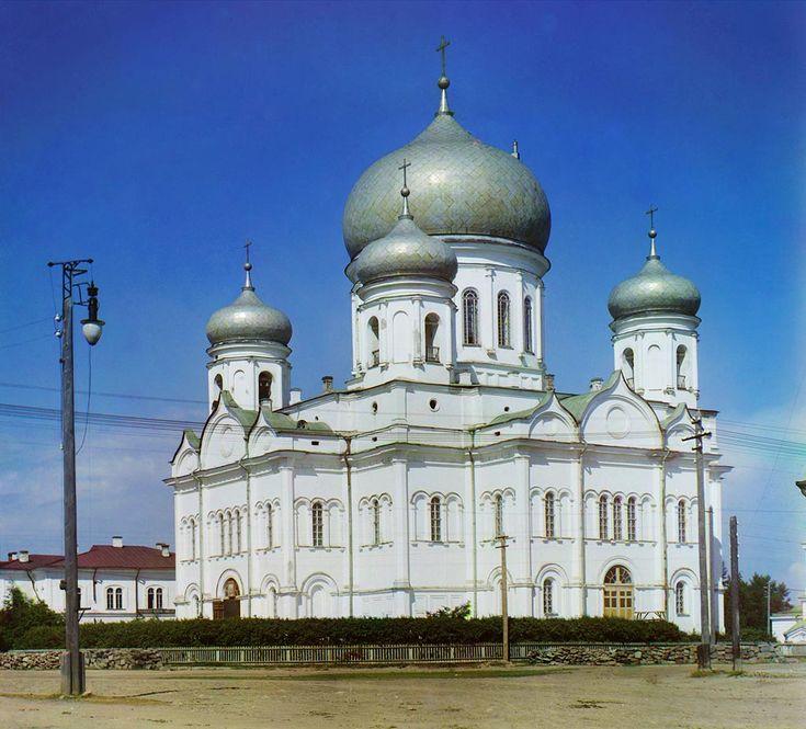 С. М. Прокудин-Горский. [Кафедральный Святодуховской] собор в Петрозаводске. 1916 год