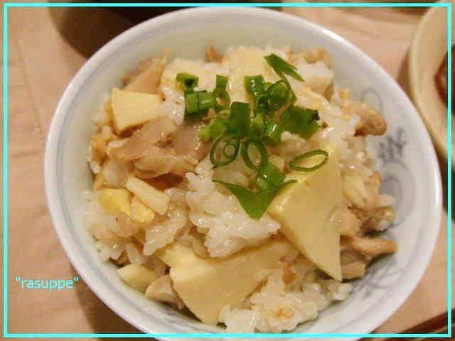 塩麹で鶏・たけのこご飯の画像