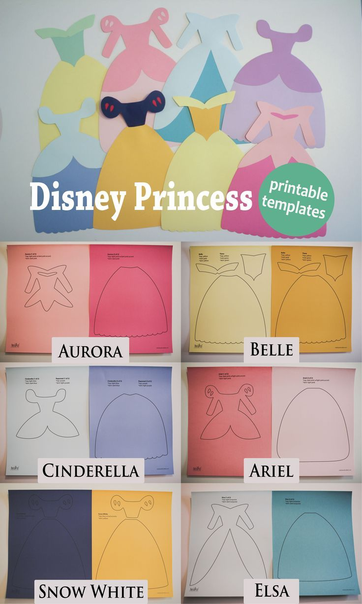 Disney Princess dress printable paper cutouts - Tiana, Ariel, Elsa, Rapunzel, Cinderella, Snow White, Belle, Aurora #disneyprincess #princessdress #papertemplates