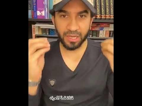 طريقة استخدام البلسم للشعر وفوائده د طلال المحيسن