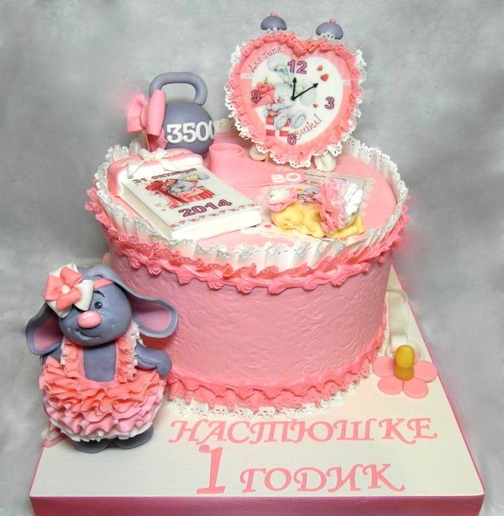 Дневник galchonok23 – BabyBlog.ru
