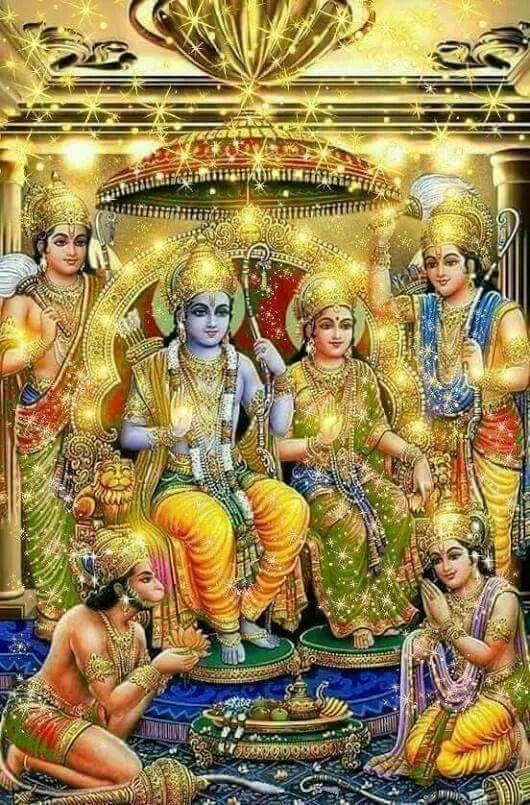 Jai Sita Ram Lakshman Hanuman