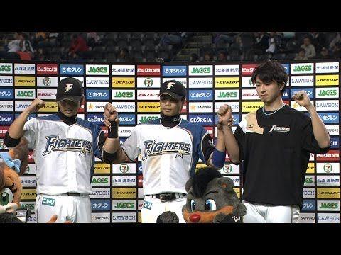 投打の若い3人組!上沢、中島、谷口のヒーローインタビュー 2014.05.02 F-Bs - YouTube 3:47~
