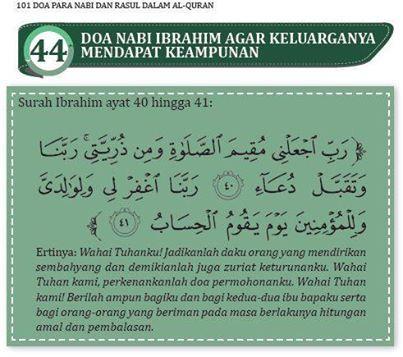 Doa Nabi Ibrahim Agar Keluarga Mendapat Keampunan