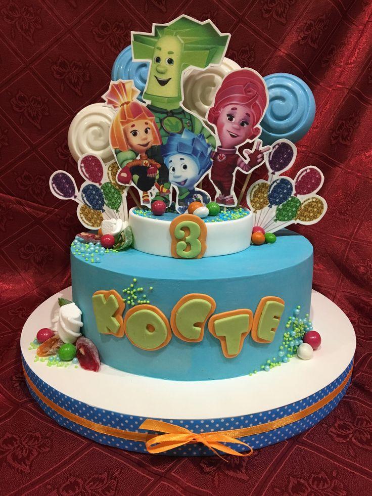 Картинка с фиксиками на торт