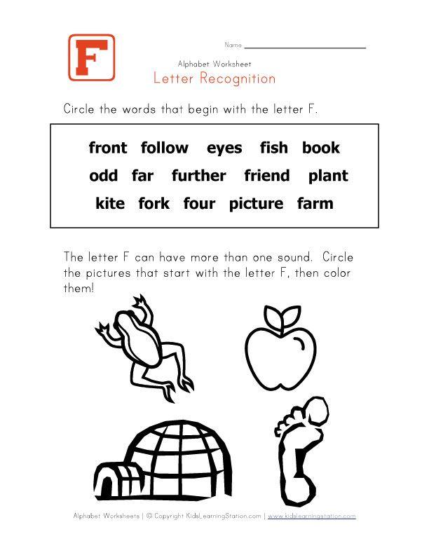 6 letter words that start with i 27 best letter f lesson plan images on crafts 20272 | 68ae6a5157bbab4771057eb7fa081d12 letter f alphabet letters