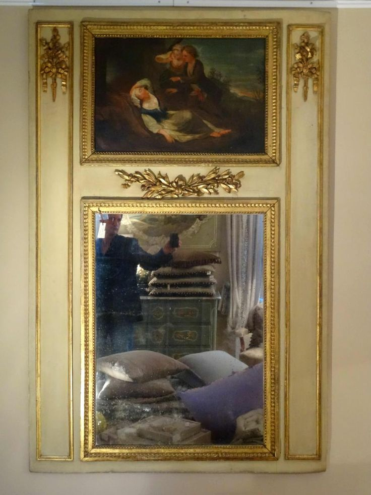 Trumeau d'époque Louis XVI. Bois laqué et doré., Antiquités Alric, Proantic