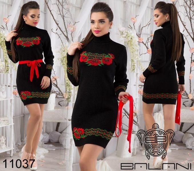 Вязанное теплое платье с орнаментом красные маки черное