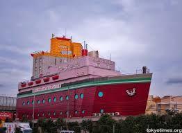Image result for japan hotels