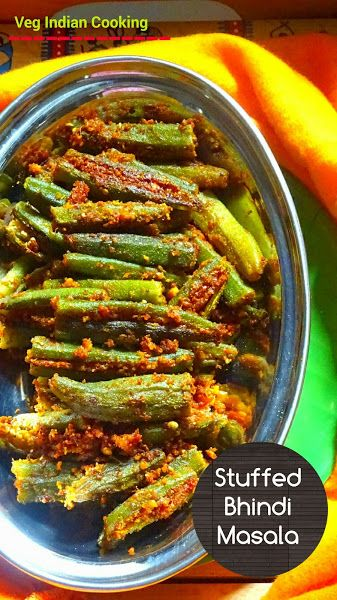 286 best all recipes images on pinterest stuffed bhindi masala veg india cooking simple easy to make super delicious and okra recipesall forumfinder Image collections