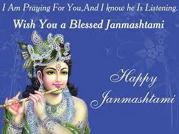Image result for happy krishnashtami images