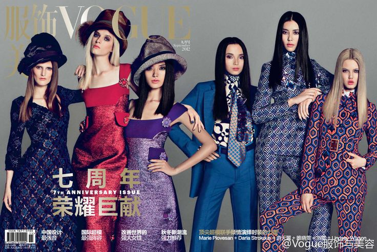 Xiao Wen Ju by Inez & Vinoodh Vogue China September 2012