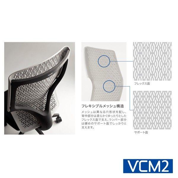 8vcm2b Fhr1 オカムラ Village オフィスチェア通販 Kagg Jp 2020 オフィスチェア チェア オフィス