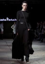 Natasha Pavluchenko