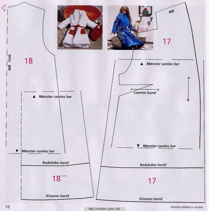 Pool Robe PATTERN. Scroll down the page with patterns.