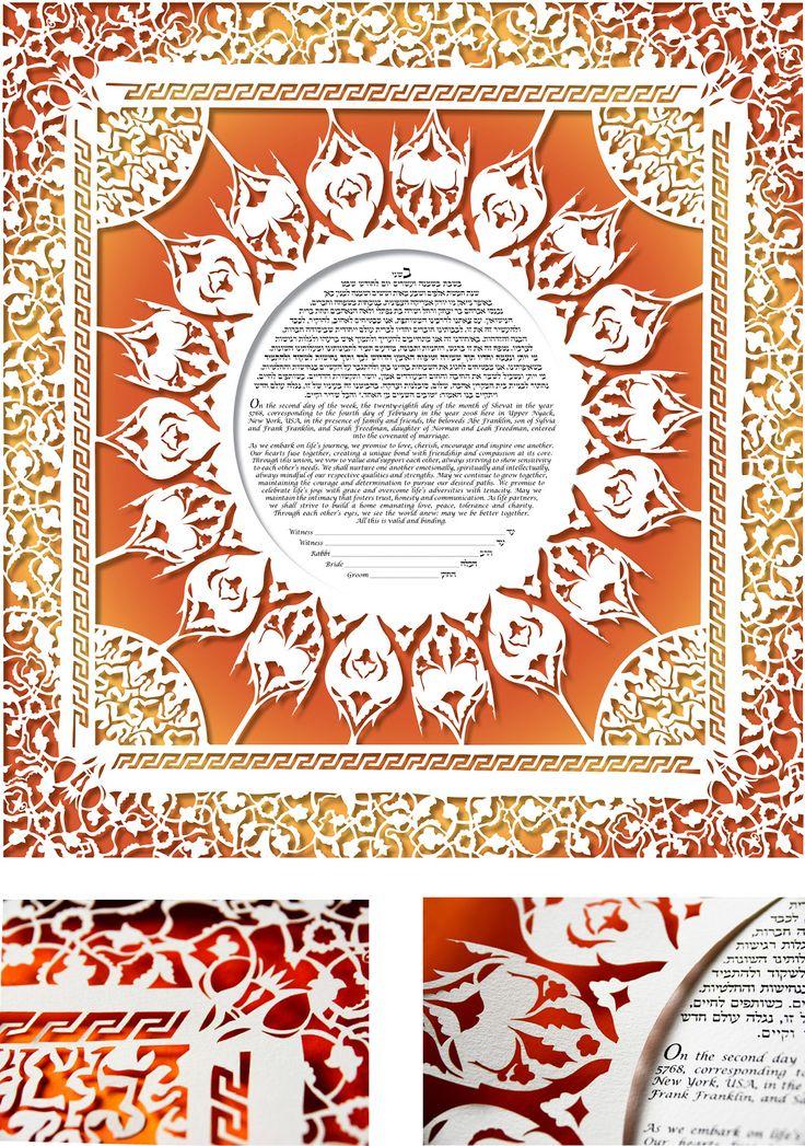 East Papercut - Orange Ketubah by Nava Shoham
