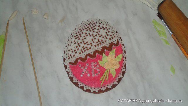Пасхальное печенье(пряники)