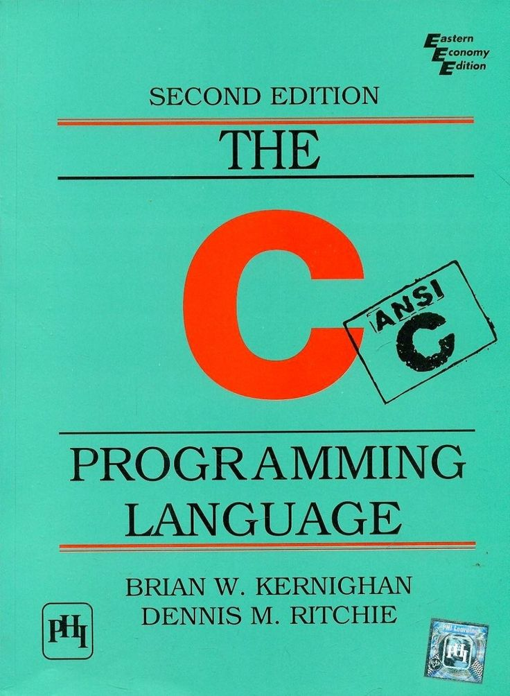 36 best programming books images on pinterest book cover art book c programming by dennis ritchie pdf fandeluxe Image collections