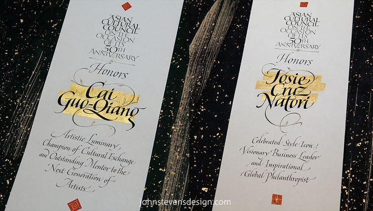 Honor to Cai Guo-Qiang and Josie Cruz Natori. Calligraphed for the Asian Cultural Council