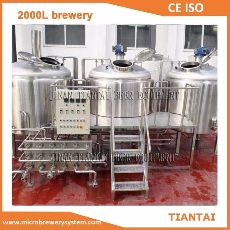 2000L jinan tiantai turnkey experiment beer brewery plant for beer filling machine