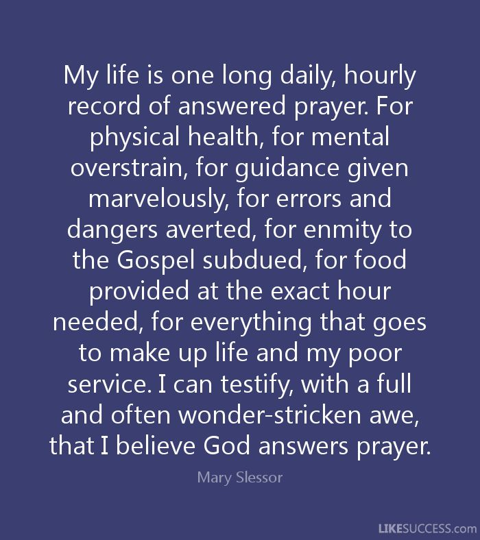 answered prayers essay And in fact i began this very essay between two and four one morning  the  prayer has been answered, and to feel the full effect of this poem.
