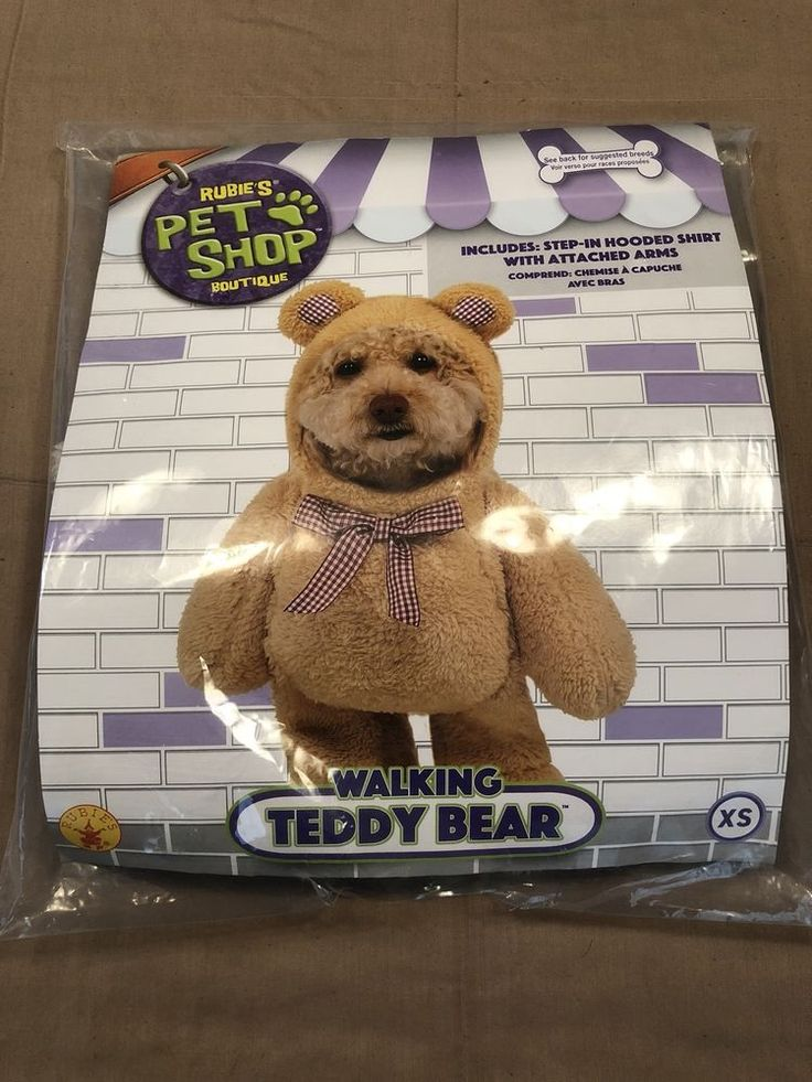 Rubie's Pet Shop Boutique - WALKING TEDDY BEAR Dog Costume - Size XS #RubiesPetShopBoutique