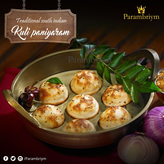One of the favourite #dish for many of us in our #southIndian Cuisine.Enjoy ur favourite Kuli Paniyaram in our #Parambriym branches near you