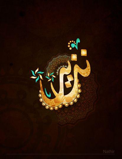 calligraphy names on Behance