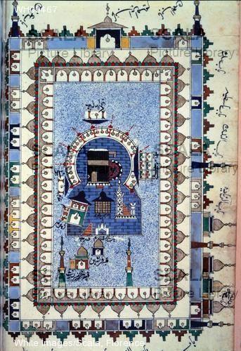 Islam : vue de la Kaaba (Ka'aba ou Ka'ba) batiment cubique situe au centre de la Grande Mosquee a la Mecque. 15eme siecle. Bibliotheque Nationale