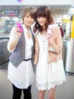 Maki Horikita  and Mirei Kiritani