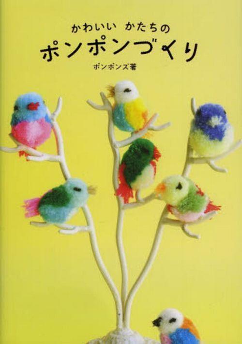 [B o o k. D e t i l s] Idioma: Japonés Condición: A estrenar Páginas: 95 páginas en Japonés Autor: pompones Fecha de publicación: 10/2013 Número de artículo: 1337-2  POM-POM se deriva el pompón de la palabra francesa que se refiere a una pequeña bola decorativa de tela o plumas. Un pompón es una bola decorativa esponjosa suelta que es variada en colores y tamaños de materiales como lana, algodón, papel, plástico o plumas. Si crees que pompón se limita a animar concursos y otras telas dec...