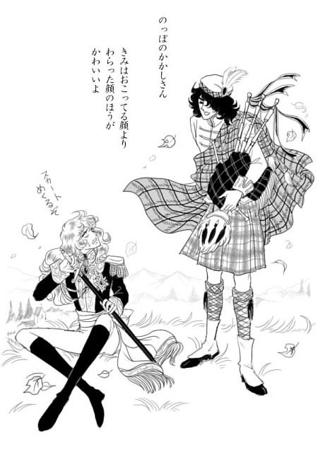"""""""Tall Scarecrow, a smiling face is more cute than an angry one"""" """" I am going to flip your dress up """" Rose of Versailles vs Candy Candy http://donau.blog.shinobi.jp/"""