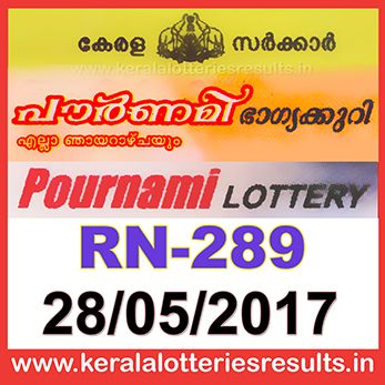keralalotteriesresults.in-28-05-2017-nr-289-Pournami-lottery-result-today-kerala-lottery-results-state