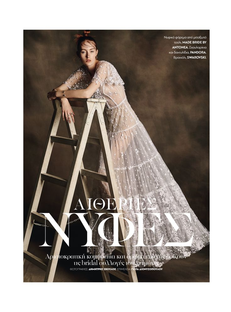 Madame Figaro November 2017 - Made Bride by Antonea wedding dress