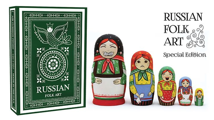 Russian Folk Art (Special Edition) by Natalia Silva