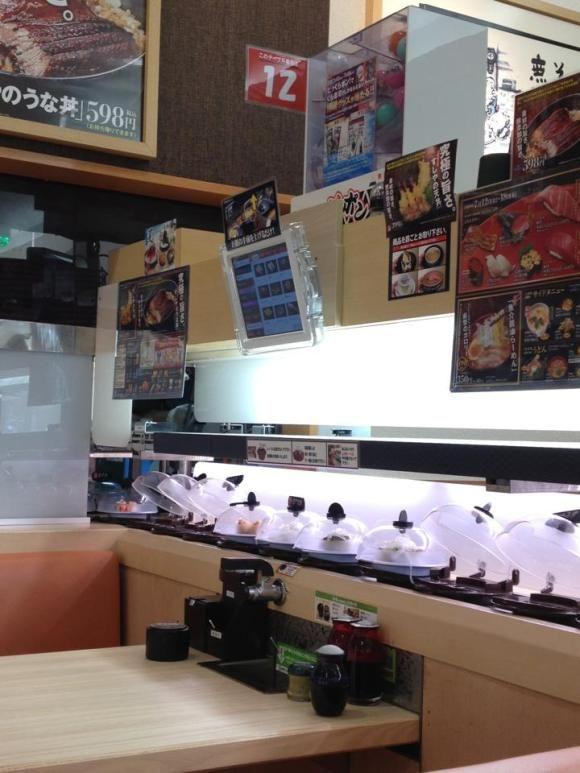 Muten Kura sushi chain in Japan - kaiten sushi restaurant with additional fun games for each 5 plates ^^