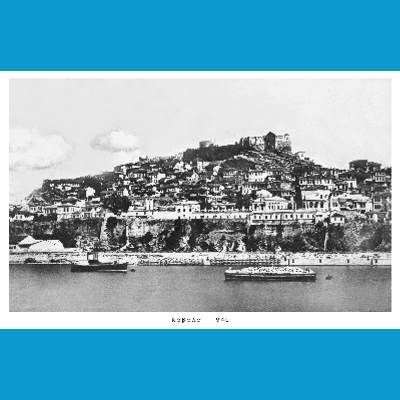 • Καβάλα / Kavala, Greece {1940}