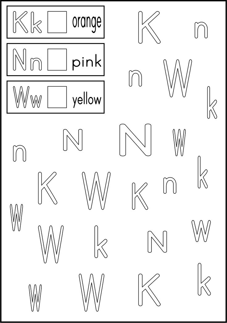 Alphabet Worksheets - FREE printable + 7 others with different letters on each