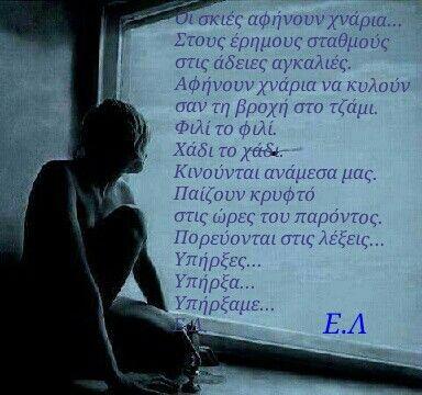 Ονείρων Δρόμοι Ευαγγελία Λυμπεροπούλου eyaggelina12345.blogspot.gr/?m=1