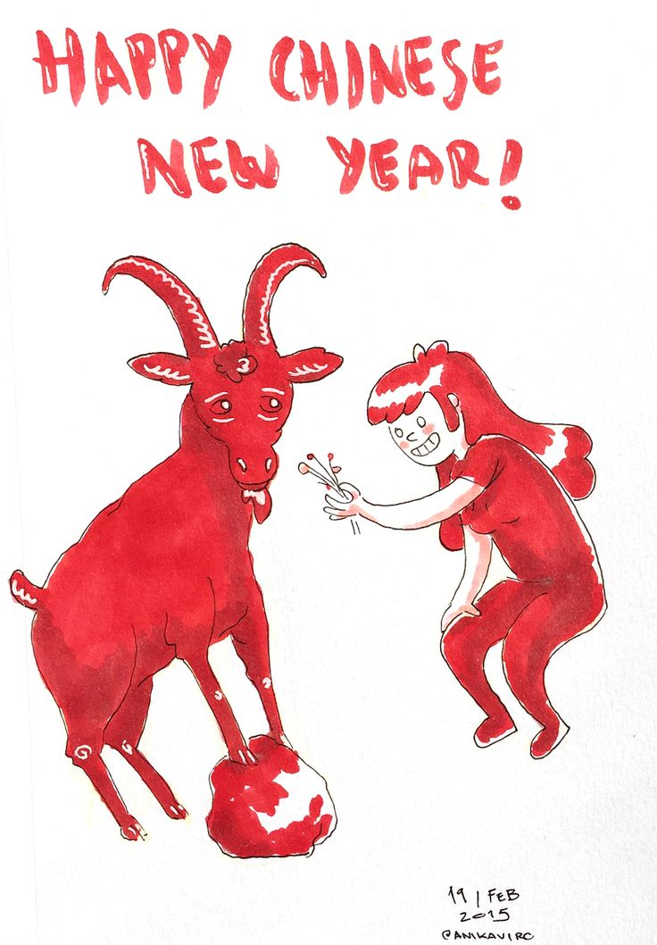 V de Vigueras: Gong Xi Fa Cai ¡Feliz año nuevo chino! 恭禧發財