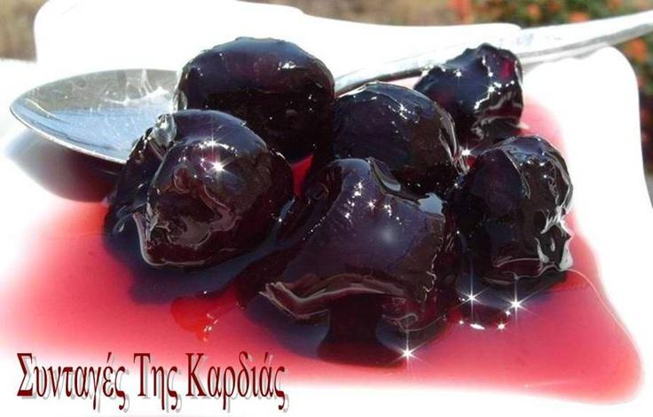 ΣΥΝΤΑΓΕΣ ΤΗΣ ΚΑΡΔΙΑΣ: Κεράσι, γλυκό του κουταλιού  http://syntageskardias.blogspot.ca