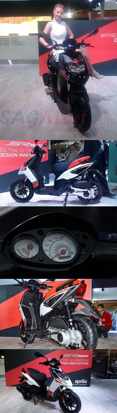 #ApriliaSR150 #scooter Price disclosed: Launch in August