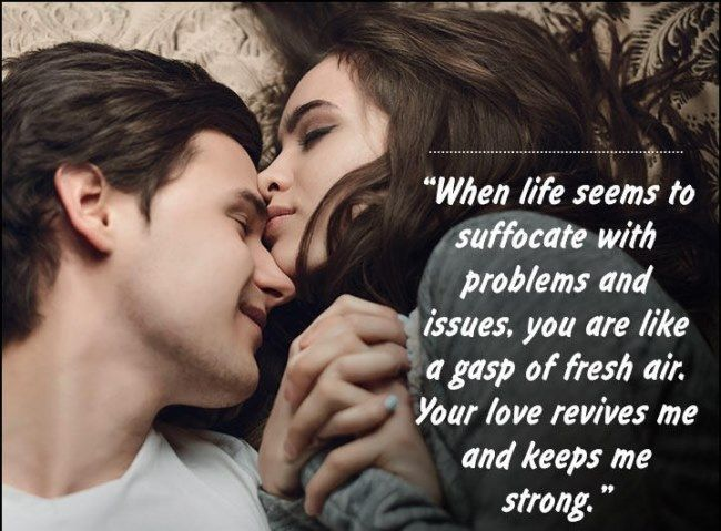 Love Quotes To Wife Heart Touching From Husband Romantic With Images Love Messages For Husband Message For Husband Sweet Love Quotes