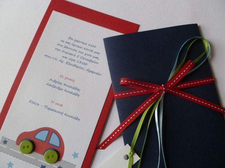 craft room - γάμος, βάπτιση, διακόσμηση: μεταλλικό αυτοκινητάκι
