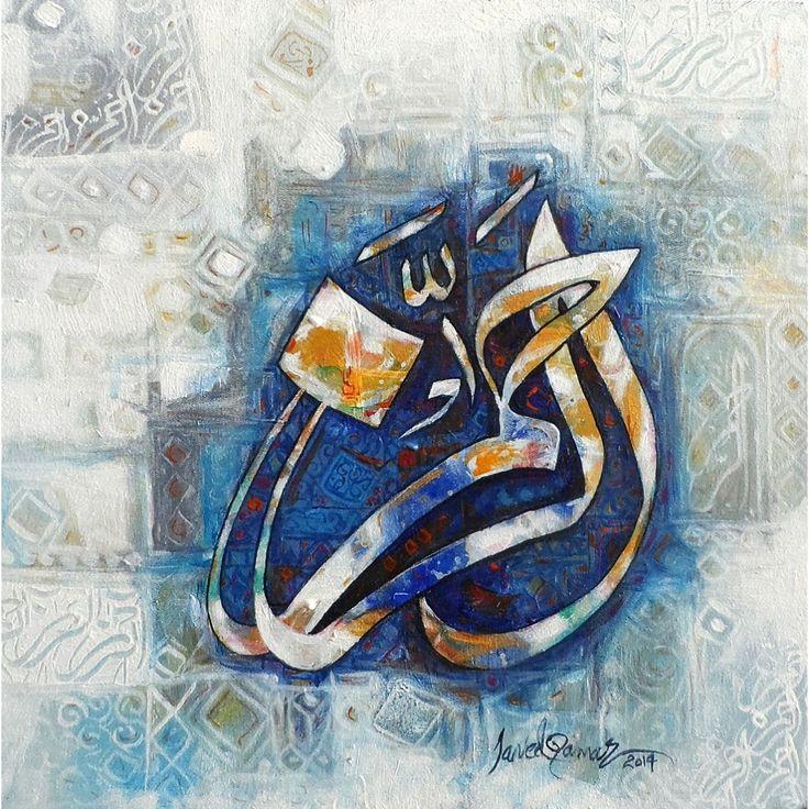DesertRose,;;الرحمن,;,