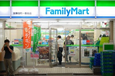 Japan Family Mart