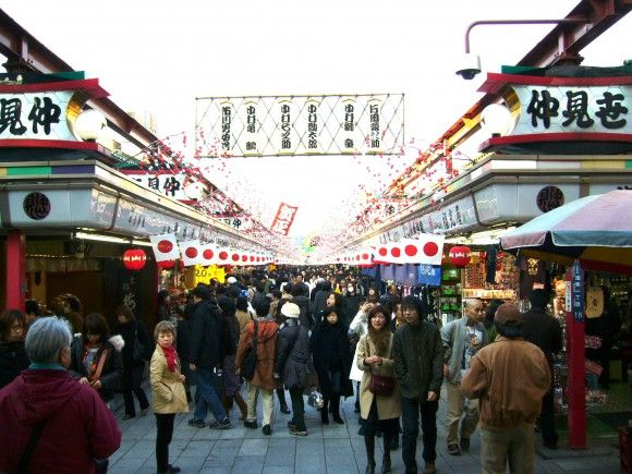 101 cheap things to do in Tokyo