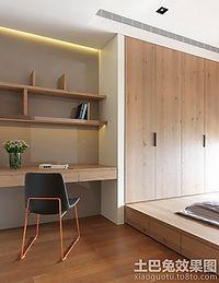 家装书房榻榻米地台装修效果图