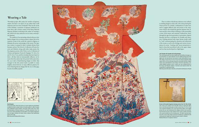 2015 Autumn / WinterIssue Now on Sale|Kateigaho International Japan Edition is a…