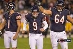 Robbie Gould wins the game